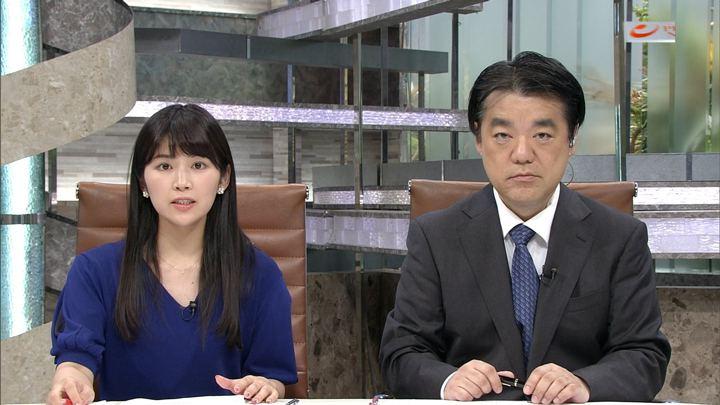 2018年06月11日竹内友佳の画像06枚目