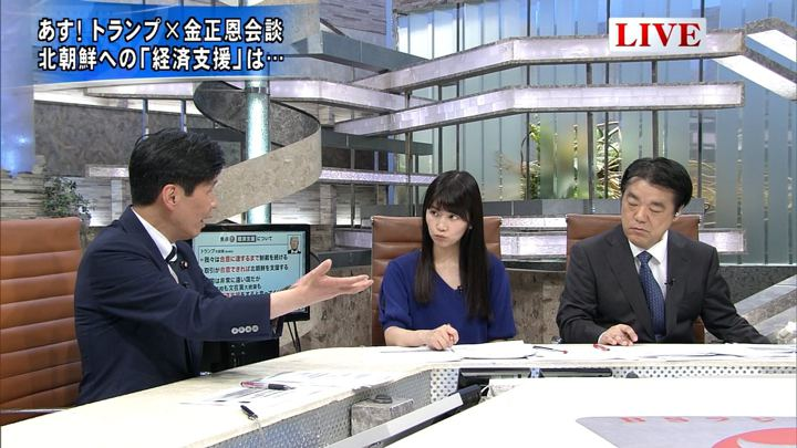 2018年06月11日竹内友佳の画像07枚目