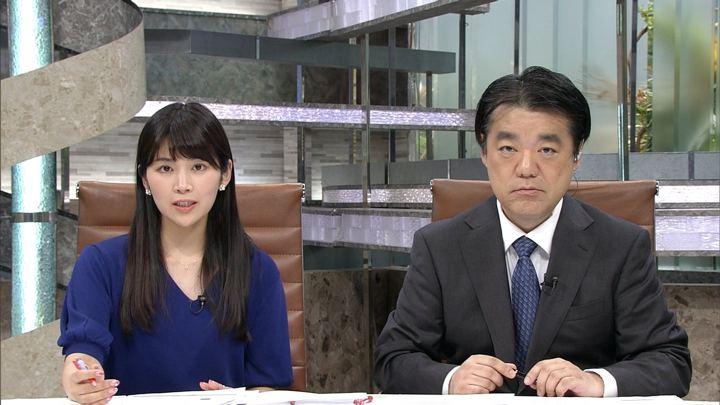 2018年06月11日竹内友佳の画像10枚目