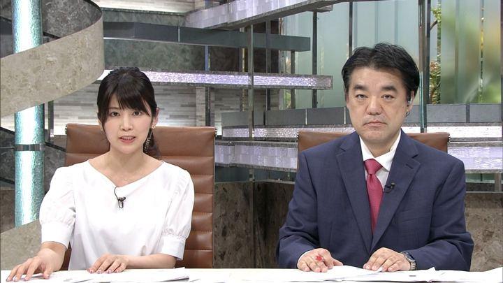 2018年06月12日竹内友佳の画像05枚目
