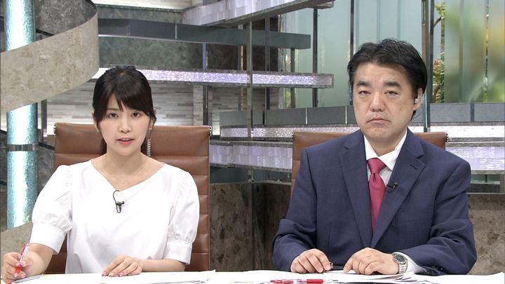 2018年06月12日竹内友佳の画像09枚目