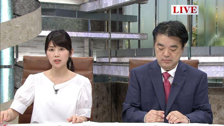 2018年06月12日竹内友佳の画像11枚目