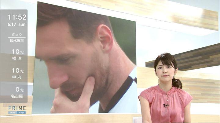 2018年06月17日竹内友佳の画像13枚目