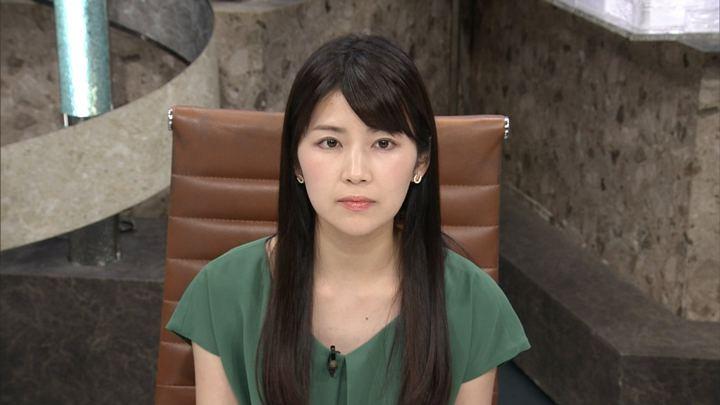 2018年06月18日竹内友佳の画像01枚目