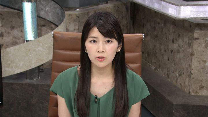 2018年06月18日竹内友佳の画像03枚目