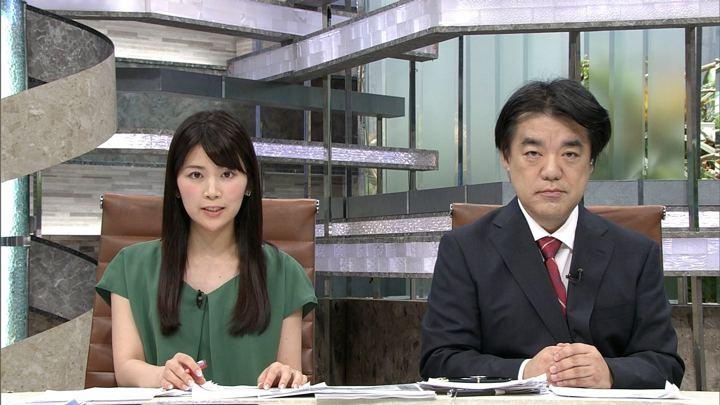 2018年06月18日竹内友佳の画像06枚目