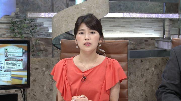 2018年06月19日竹内友佳の画像02枚目