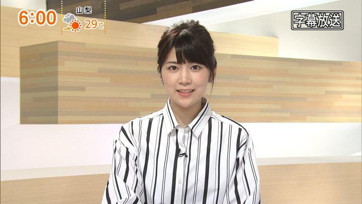 2018年06月24日竹内友佳の画像03枚目