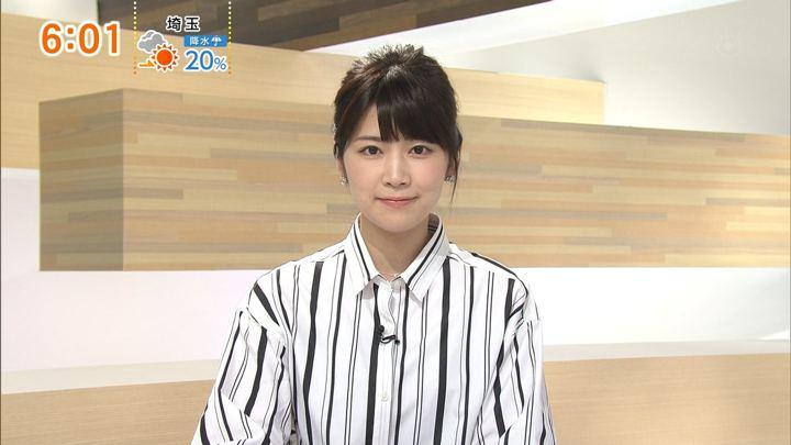 2018年06月24日竹内友佳の画像04枚目