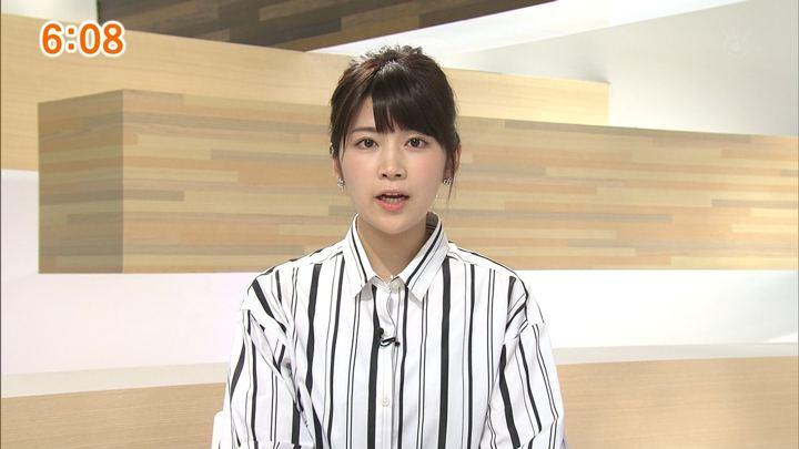 2018年06月24日竹内友佳の画像05枚目