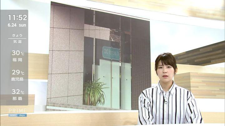 2018年06月24日竹内友佳の画像13枚目