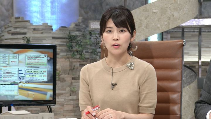 2018年06月25日竹内友佳の画像02枚目
