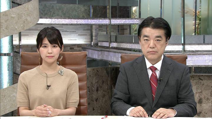 2018年06月25日竹内友佳の画像03枚目