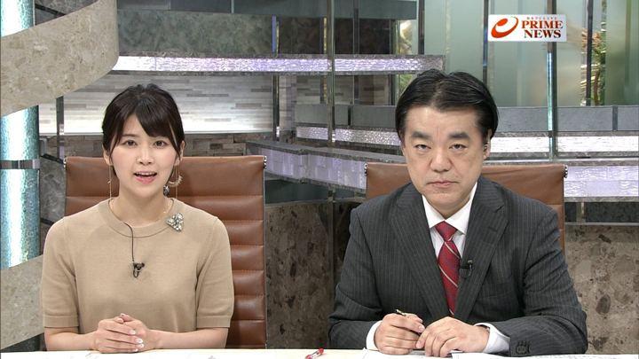 2018年06月25日竹内友佳の画像04枚目