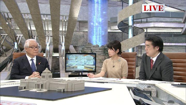 2018年06月25日竹内友佳の画像10枚目