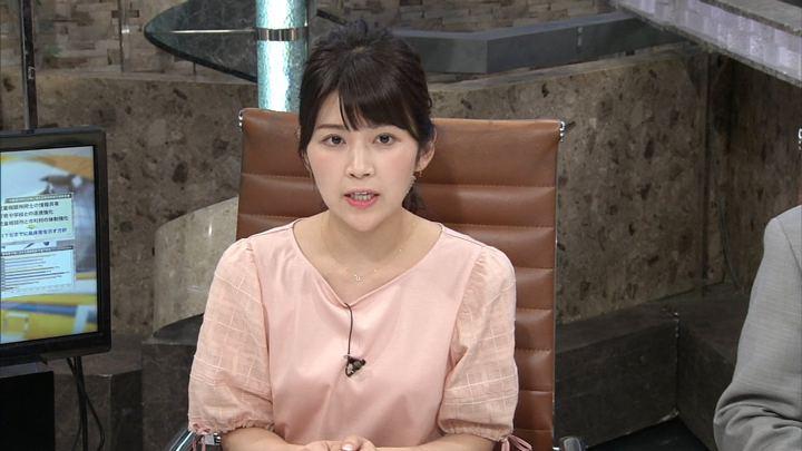 2018年06月26日竹内友佳の画像02枚目