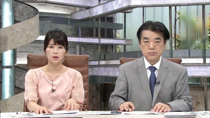 2018年06月26日竹内友佳の画像05枚目