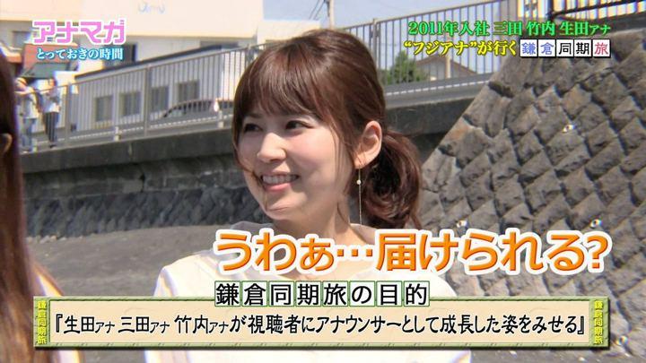 2018年06月27日竹内友佳の画像05枚目