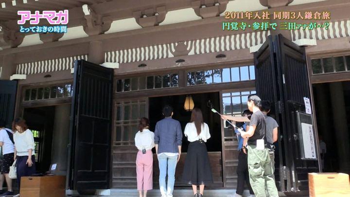 2018年06月27日竹内友佳の画像17枚目