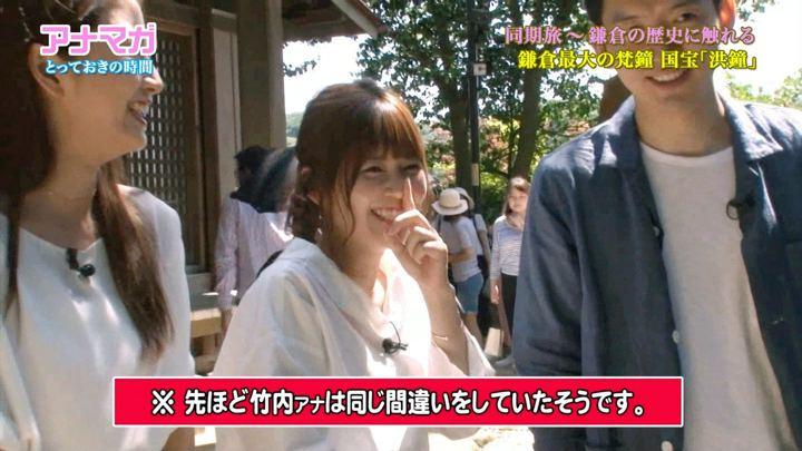 2018年06月27日竹内友佳の画像19枚目