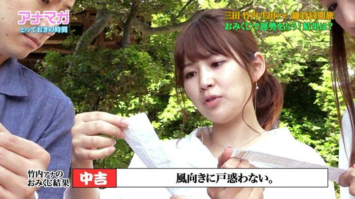 2018年06月27日竹内友佳の画像20枚目