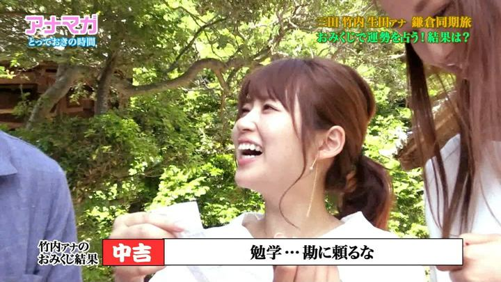2018年06月27日竹内友佳の画像21枚目