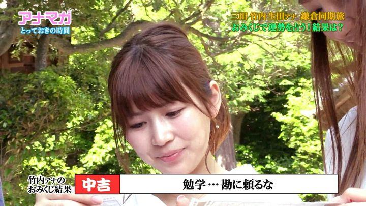 2018年06月27日竹内友佳の画像22枚目