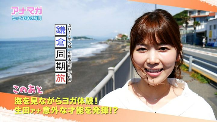 2018年06月27日竹内友佳の画像23枚目