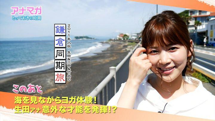 2018年06月27日竹内友佳の画像24枚目
