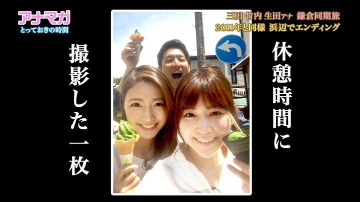 2018年06月27日竹内友佳の画像45枚目