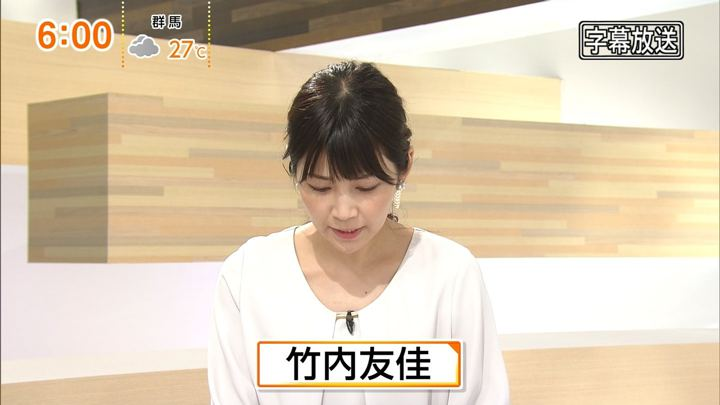2018年07月08日竹内友佳の画像02枚目