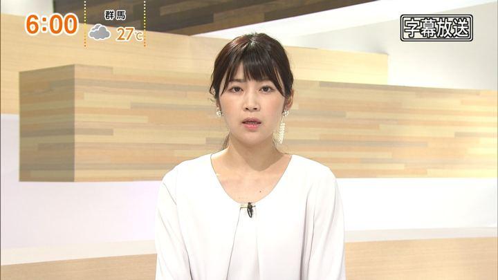 2018年07月08日竹内友佳の画像03枚目