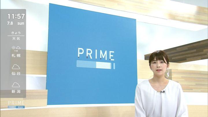 2018年07月08日竹内友佳の画像15枚目