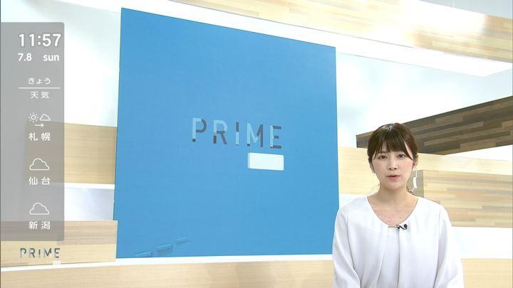 2018年07月08日竹内友佳の画像16枚目