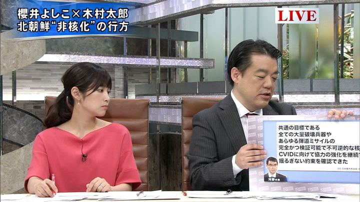 2018年07月10日竹内友佳の画像02枚目