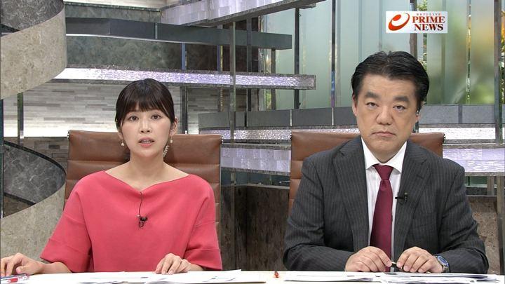 2018年07月10日竹内友佳の画像03枚目