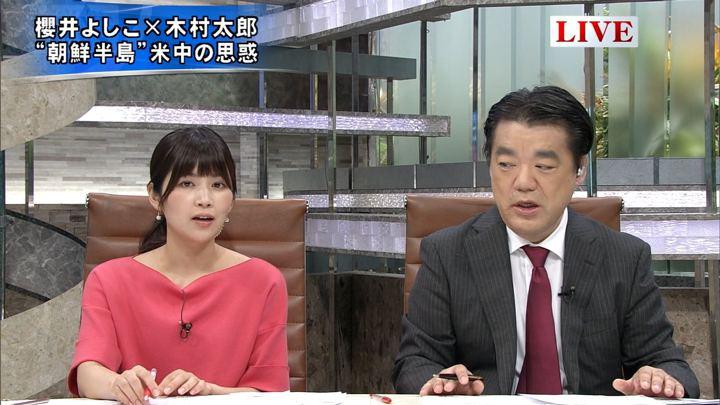 2018年07月10日竹内友佳の画像04枚目