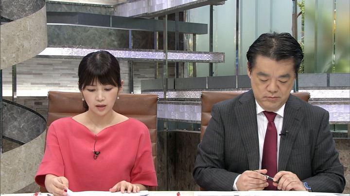 2018年07月10日竹内友佳の画像06枚目