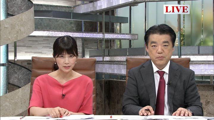 2018年07月10日竹内友佳の画像08枚目