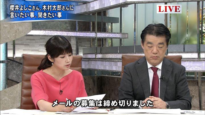 2018年07月10日竹内友佳の画像10枚目