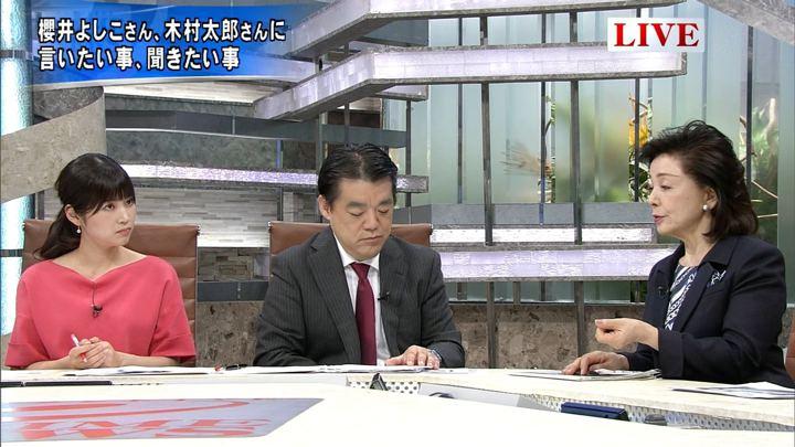 2018年07月10日竹内友佳の画像11枚目