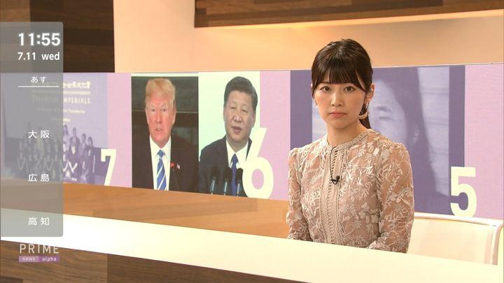 2018年07月11日竹内友佳の画像14枚目