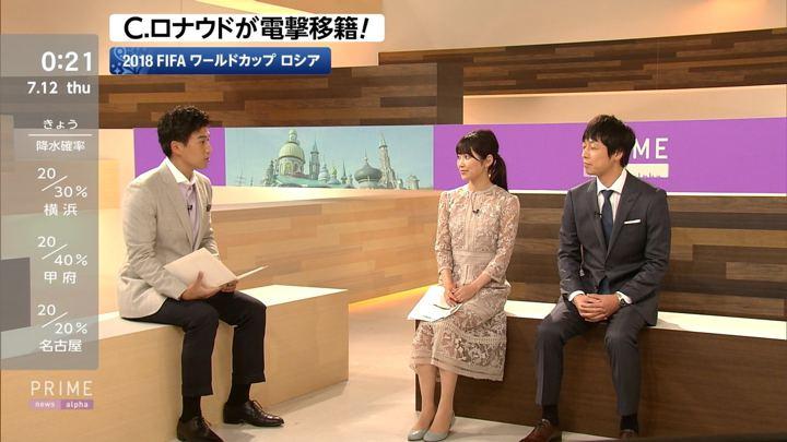2018年07月11日竹内友佳の画像18枚目