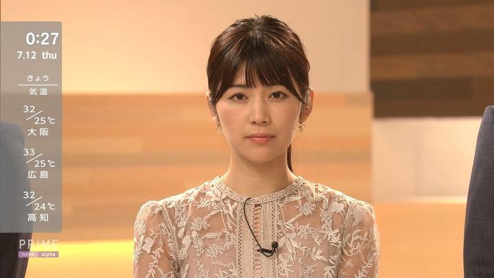 2018年07月11日竹内友佳の画像20枚目