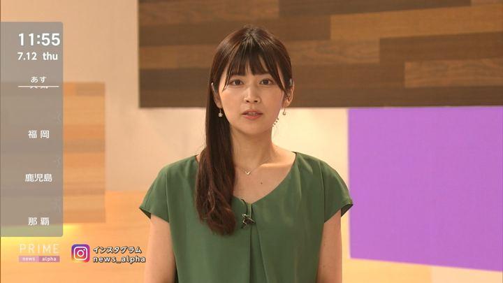 2018年07月12日竹内友佳の画像04枚目
