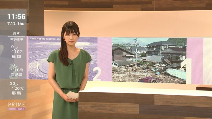 2018年07月12日竹内友佳の画像06枚目
