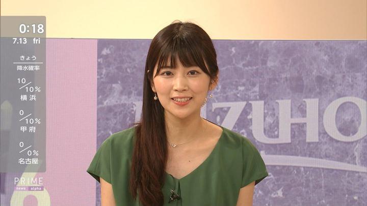 2018年07月12日竹内友佳の画像13枚目