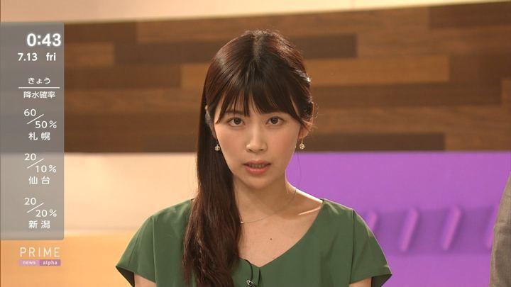 2018年07月12日竹内友佳の画像18枚目