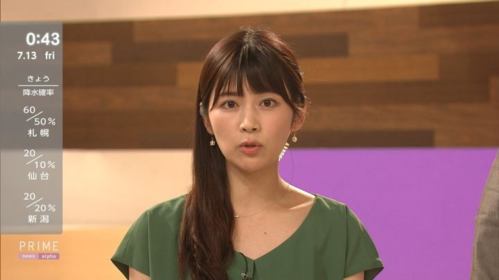 2018年07月12日竹内友佳の画像19枚目