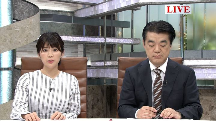 2018年07月17日竹内友佳の画像03枚目